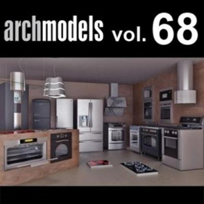 Evermotion Archmodels Vol 68 (vray + Textures Only)