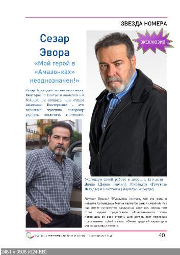 http://i84.fastpic.ru/thumb/2016/0830/65/53e8434de5b3e6b74c729b44a022a765.jpeg
