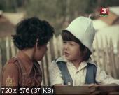 Никто не заменит тебя (1982) DVB от AND03AND