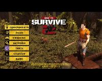 How to Survive 2 (2016) PC | RePack от FitGirl
