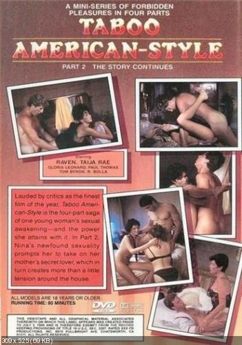 порно филим по амеркански