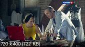 После многих бед [01-02 из 02] (2016) HDTVRip от Files-x