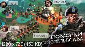 Last Empire War Z (2016) PC {обновление от 28.12.2016}