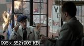 Свой парень / Company Man (2000)