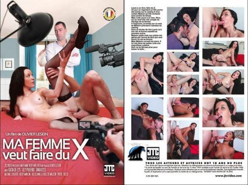 интерактивное dvd порно