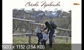[Эксклюзив] Видеокурс Семейная и детская фотография - Анастасия Кучина