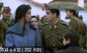 Любовники / Amantes (1991) DVDRip | L1