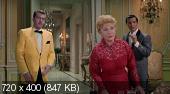 Золушок / Cinderfella (1960)
