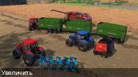 Farm Expert 2017 (2016/ENG/RePack by R.G. Механики)