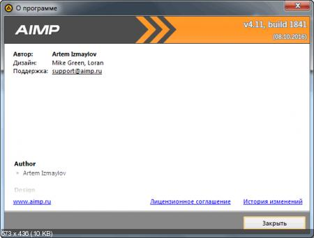 AIMP 4.11 Build 1841 Final with DFX 12 Repack & Portable by D!akov