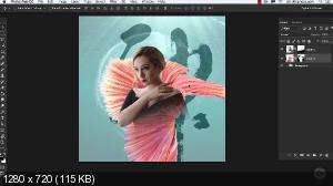 Pluralsight - Секреты Композиционных произведений в  Photoshop