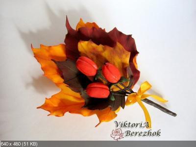 Бисеринки от Perchinki - Страница 3 23bb9c96787c1b3b5542c27f4b876617