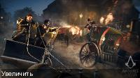 Assassin's Creed: Syndicate / Assassin's Creed: Синдикат - Gold Edition (2015-2016/RUS/ENG/Repack by =nemos=)
