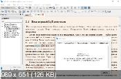 LyX 2.2.2 - процессор текста