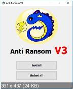 Anti Ransom 3.01 - защита от вирусов вымогателей