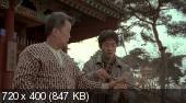 Адрес неизвестен / Suchwiin bulmyeong (2001)