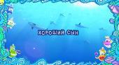 http://i84.fastpic.ru/thumb/2016/1112/cd/692f8e56423b395f8b8b77c86e3d60cd.jpeg
