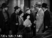Леди на один день / Lady for a Day (1933)