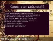 [Zwook.ru] Как зарабатывать сведением чужой музыки