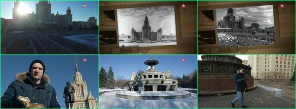 Не ФАКТ. МГУ. Легенды главного здания (2016)
