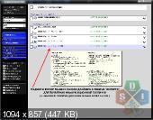 Snappy Driver Installer R513 / Драйверпаки 16112 [Multi/Ru]