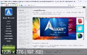 Avant Browser Ultimate 2016 Build 17 - браузер