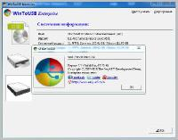 WinToUSB Enterprise 3.3 Portable - установка windows