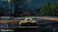 Need For Speed Most Wanted - Limited Edition (2012/RUS/RePack)