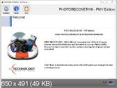 LC Technology PHOTORECOVERY PNY Edition 2016 5.1.4.6