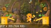 CatchaAll Lite (2016) Android