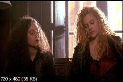 Ядовитый плющ / Poison Ivy (1992) DVD5