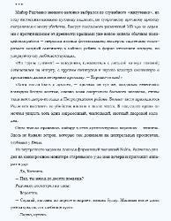 Андрей Деменков - Питерские палачи (2016) FB2, PDF, RTF