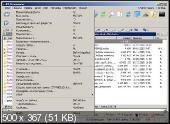 EF Commander 19.01 Portable