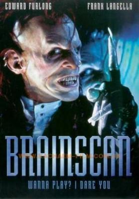 Сканирование мозга / Brainscan (1994) BDRip 1080p
