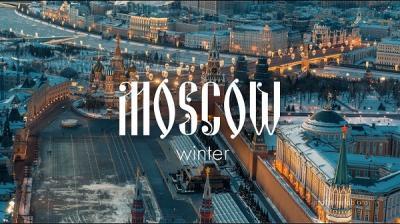 Москва / Moscow (2018) WEBRip 2160p