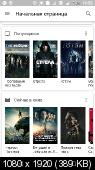 Moviebase: Films & TV Series Guide   v1.1.1 Premium