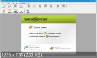 FlipCreator 5.0.0.8 + Русификатор