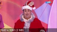 Аншлаг. Старый Новый год (12.01.2019) HDTV 1080i