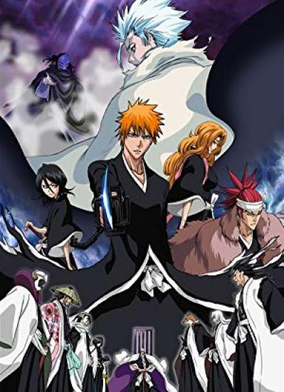 Bleach The Movie 2 The Diamond Dust Rebellion (2007) [BluRay] [1080p] -YIFY
