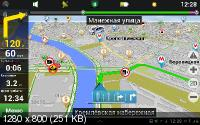 Навител Навигатор / Navitel navigation 9.10.1996 (Android OS) [318 MB, dbjuhf]