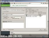 µTorrent 3.5.5.44994 Pro Portable by PortableAppZ