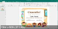 Microsoft Office 2016 Pro Plus 16.0.4639.1000 VL RePack by SPecialiST v19.1