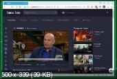 360 Extreme Explorer 11.0.1331 Portable + Расширения