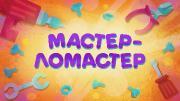 http://i84.fastpic.ru/thumb/2019/0120/20/8ae8ce4aa055642c6c26cc1da7715620.jpeg