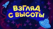 http://i84.fastpic.ru/thumb/2019/0120/22/004c6c817d63624c7289dc3ec2ffb422.jpeg