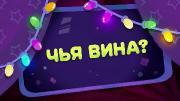 http://i84.fastpic.ru/thumb/2019/0120/61/f30b8a8fdbcaed4573f94314f7153e61.jpeg