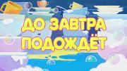 http://i84.fastpic.ru/thumb/2019/0120/a6/8d2f5faf6167d0edfa03d8ee262587a6.jpeg