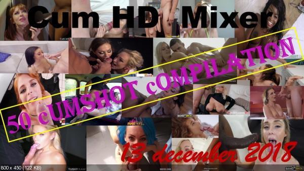 CumMixStorm 13 december сumshot compilation of all kinds (Jessa Rhodes,Paige Owens)[2018/FullHD/4399.12 MB]