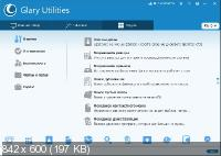 Glary Utilities Pro 5.115.0.140 Final + Portable