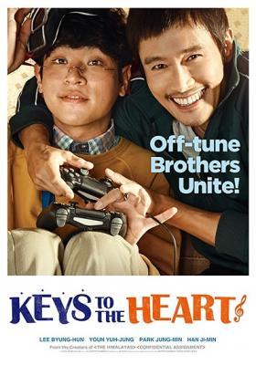 Это только мой мир / Keys to the Heart (2018) WEBRip 1080p   LakeFilms